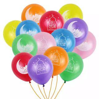 Multicolor EID Mubarak Cake & Moon Muslim Islamic EID Mubarak Party Decoration Latex Balloons