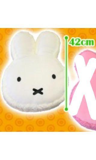 Miffy米菲兔交叉兔公仔抱枕咕𠱸日本全新連吊牌