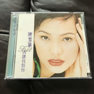 陳㓗儀 Kit Chan 別讓我恨你 CD