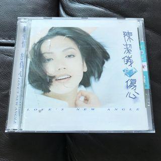 陳潔儀 Kit Chan 傷心 CD