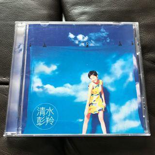 彭羚 清水 CD