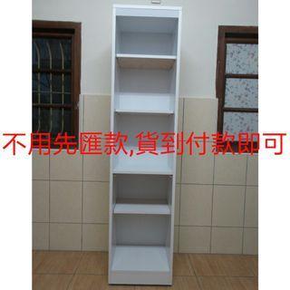 白色書櫃全新品非二手,書櫥外部有包覆原廠未拆封包裝紙箱,書架非塑合板而採優質木心板不變形,隔層板可移動調整高低可當收納櫃