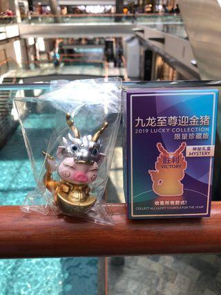 2019 Lucky Collection Dragon Pig Series