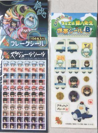 WTS Official Handphone + Schedule + Flake Stickers: Gintama + Free Gift 🎁