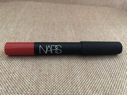 Lipstick pencil