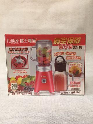 🚚 【 現省➘$540 】 Fujitek隨行杯果汁機組