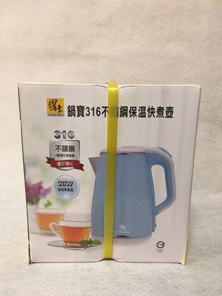 🚚 現省$1000-鍋寶不鏽鋼保溫快煮壺(藍色)