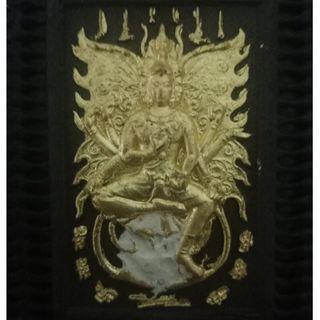 Phra Phrom Ma Ngoen Ma BE2560 (Limited pcs made)