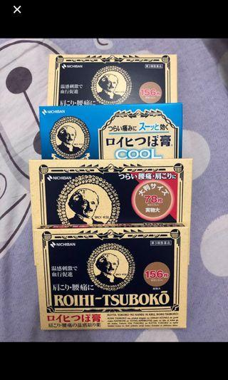 🚚 Roihi tsuboko for body pain