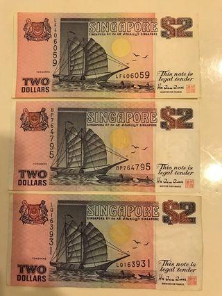 Singapore $2 old banknote