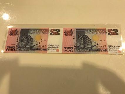Singapore $2 uncut banknote