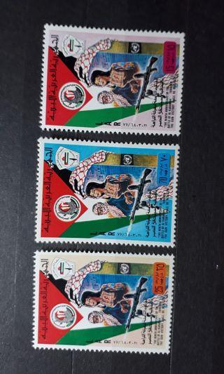 Libya Women Gun Victory stamps