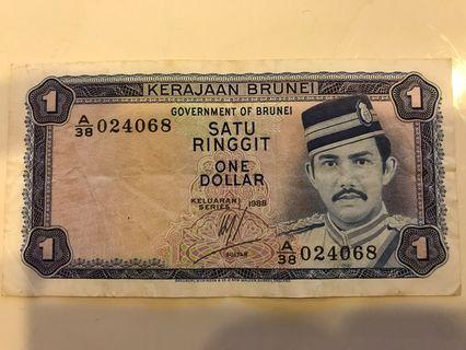 Brunei $1 old banknote