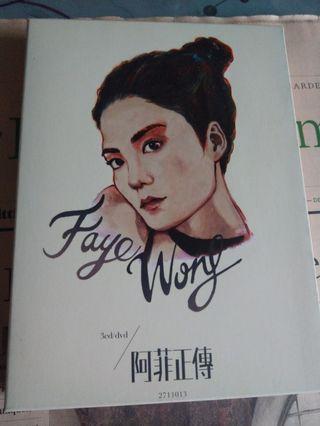 王菲 FAYE WONG - 阿菲正傳 3CD + 1DVD