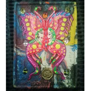 Kruba Krissana Butterfly Amulet (BE 2560)