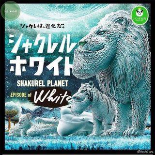 戽斗動物園-全白色篇 厚道星球 Shakurel Planet (全套6款) 扭蛋