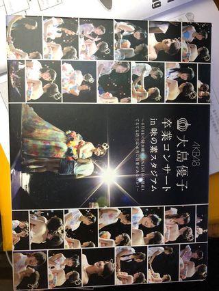 大島優子畢業cd