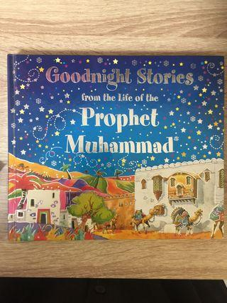 🚚 Short Stories of Prophet Muhammad (PBUH)