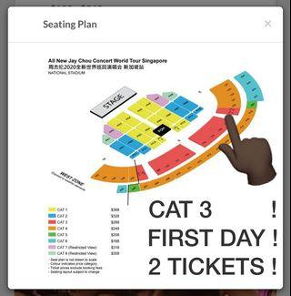 🚚 Jay Chou 2020 Concert Ticket