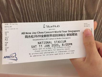 🚚 4 x Cat 1 Tickets for Jay Chou's 2020 Concert
