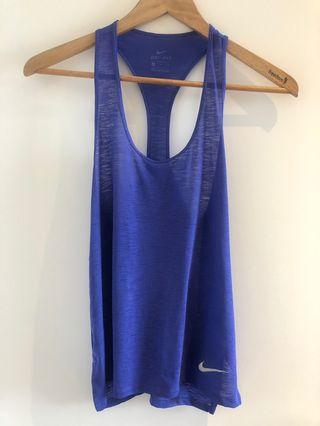 Nike Small Gym Running top