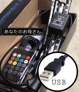 USB LEG ROOM LIGHT LED MUSIC CONTROL
