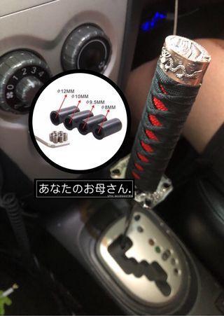 Katana/Samurai Gear Shift Knob