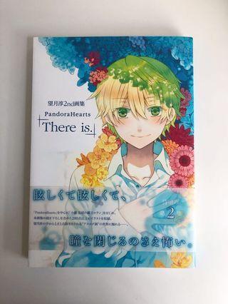🚚 There Is by Jun Mochizuki