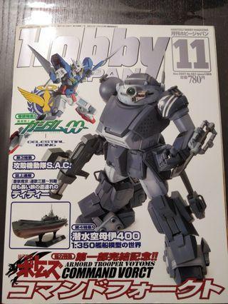 Hobby Japan Magazine (2007)