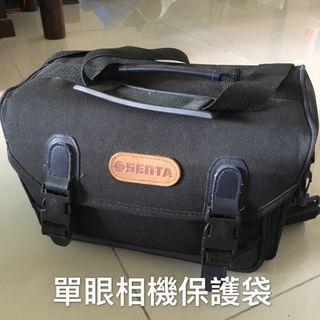 單眼相機保護袋