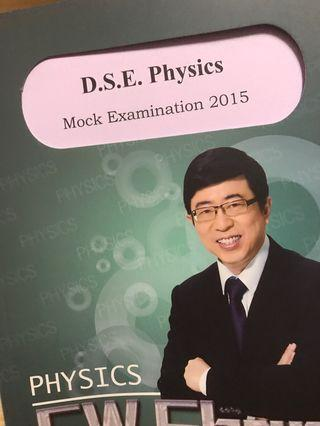 CW Sham physics mock exam 2015