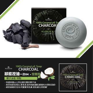 🚚 韓國 ROSSOM 100%椰子油竹炭去角質控油美顏皂