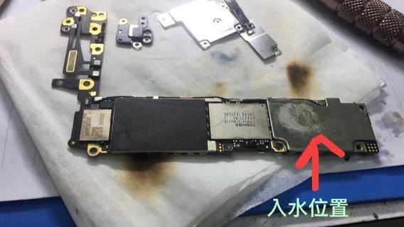 iPhone 入水 主修基板
