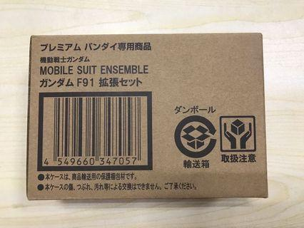 MSE Mobile suit ensemble F91 set