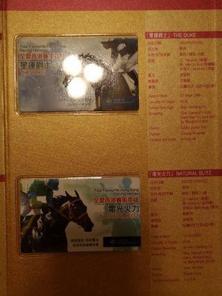 香港賽馬英雄珍藏全集