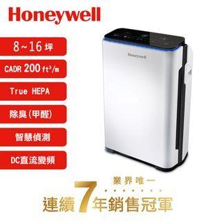 美國Honeywell-智慧淨化抗敏空氣清淨機HPA-720WTW