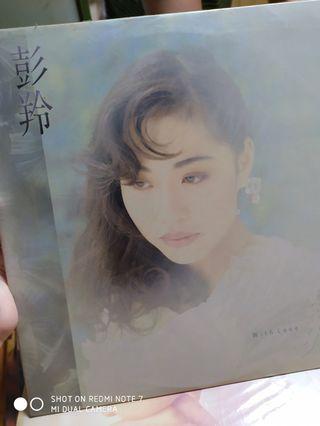 彭羚with love舊版黑膠