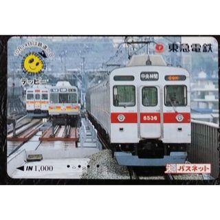 (C83) 日本 火車 地鐵 車票  MTR TRAIN TICKET, $25