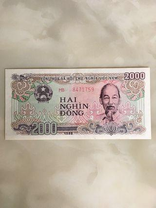 Vietnam old note