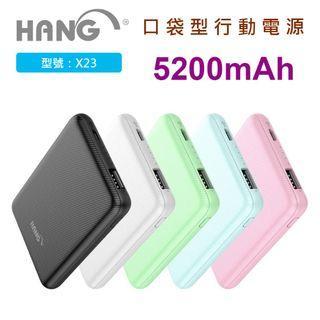🚚 HANG X23 5200mAh 口袋型行動電源 移動電源 LED電量指示燈 1A充電 USB輸出