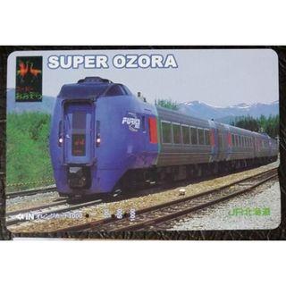 (C83) 日本 火車 地鐵 車票  MTR TRAIN TICKET, $45