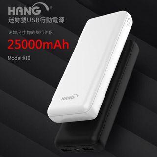🚚 HANG X16 25000mAh 髮絲紋行動電源 移動電源 LED電量指示燈 2.1A充電 雙USB輸出