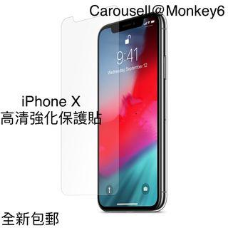 iPhone X 高清強化玻璃鋼化膜 保護貼 HD Tempered Glass Screen Protector Sticker