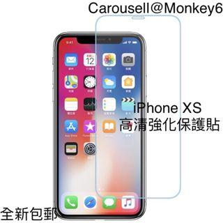 iPhone XS 高清強化玻璃鋼化膜 保護貼 HD Tempered Glass Screen Protector Sticker