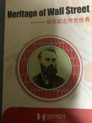 Heritage of Wall Street