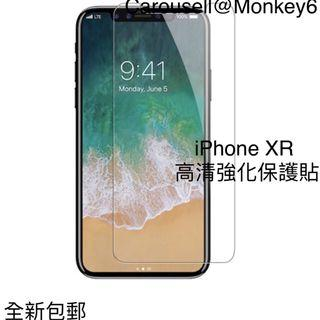 iPhone XR 高清強化玻璃鋼化膜 保護貼 HD Tempered Glass Screen Protector Sticker