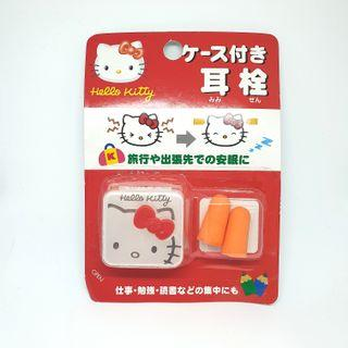 Hello Kitty Noise cancelling foam ear plugs with case