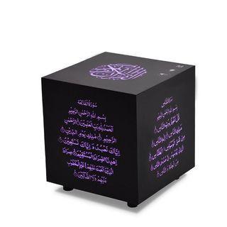 🌟Ready Stock: Black Cube Al Quran Touch Lamp & Speaker