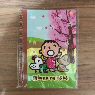 🚚 Sanrio Notebook (with lines)