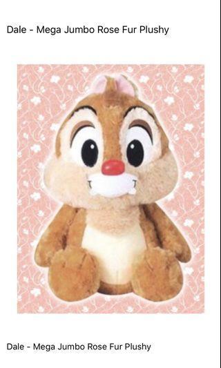 [預售]Dale-Mega Jumbo Rose Fur Plushy